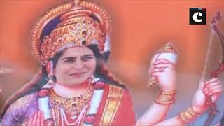 Banner seen in Lucknow portraying Priyanka Gandhi as Goddess Durga