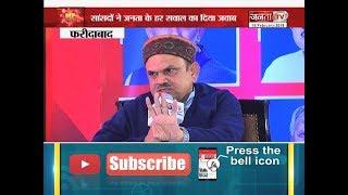 MP SUMMIT    SONIPAT के सांसद रमेश कौशिक ने दिया खुला CHALLENGE    JANTA TV