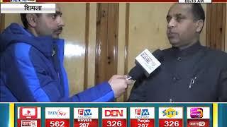 HIMACHAL PARDESH के BUDGET पर मुख्यमंत्री जयराम ठाकुर से JANTA TV की खास बातचीत