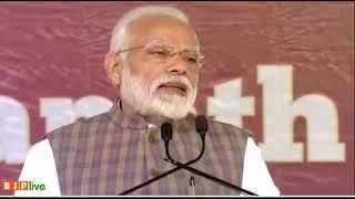 राष्ट्रीय कामधेनु आयोग के तहत 500 करोड़ रु. का प्रावधान गौमाता और गौवंश की देखभाल के लिए किया गया है