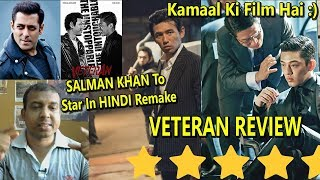 VETERAN Movie REVIEW I Salman Khan To Star In HINDI Remake