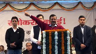Delhi CM Arvind Kejriwal at Inaugural Function of Construction Work of UGR in Mehrauli Constituency