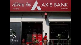 SUUTI proposes to sell up to 3% stake in Axis Bank via OFS
