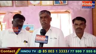 Koheda mandal loni mandal parshath officer mpp uppalaswami