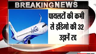 Pilot shortage not weather forced IndiGo to cancel 32 flights