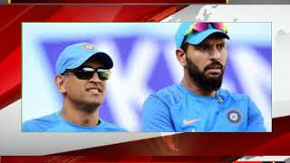 Dhoni's Presence in World Cup Important for Decision-making- Yuvraj Singh