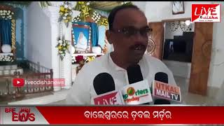 Speed News :: 12 Feb 2019 || SPEED NEWS LIVE ODISHA 1