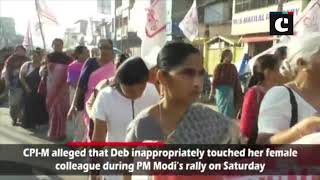 CPIM demands sacking of minister for 'inappropriately touching'woman colleague during PM Modi rally