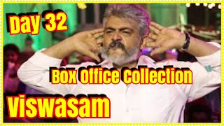 Viswasam Worldwide Collection Till Day 32 l Ajith