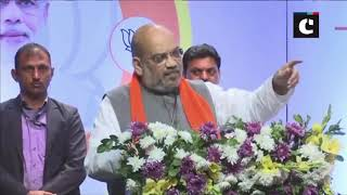 Amit Shah takes potshots at Mamata Banerjee, says suppressing BJP won't help, it will shine anyway