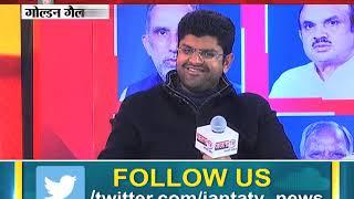 MP SUMMIT|| जनता के सवालों का DUSHYANT CHAUTALA ने दिया बेबाकी से जवाब|| JANTA TV