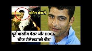 Gautam Gambhir wants life ban on player who assaulte Amit Bhandari