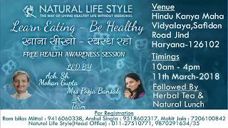 11th March Free 1 day class with free natural lunch & Herbal tea at Jind Haryana 10am to 4pm .