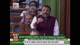 Shri Nishikant Dubey on the Finance Bill, 2019 in Lok Sabha - 12.02.2019