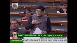 FM Shri Piyush Goyal on the Finance Bill, 2019 in Lok Sabha - 12.02.2019