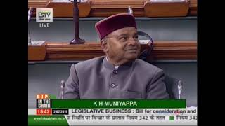 Shri Alphons Kannanthanam on the Finance Bill, 2019 in Lok Sabha - 12.02.2019