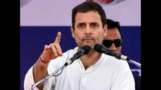Rafale row: Rahul Gandhi calls CAG report as 'Chowkidar Auditor General Report'