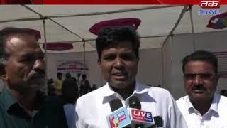 Sabarkantha - Picket Demand Picket Program