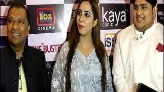 Divya Agarwal, Arshi Khan & Sabbyasachi Satpathy At Miss & Mrs India Specific 2019