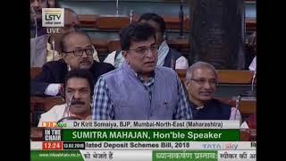 Dr. Kirit Somaiya on the Banning of Unregulated Deposit Schemes, Bill, 2018 in Lok Sabha