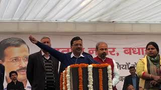 Delhi CM Arvind Kejriwal inaugurates development work in unauthorised colonies of Rohtas Nagar.