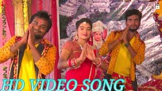 माँ  का दरबार । Maa ka Darbaar |  लालू रसिया | New Hit Bhakti Video Song 2017