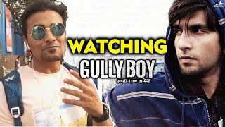 Gully Boy Excitement | Watching Now | Ranveer Singh, Alia Bhatt