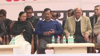 N. Chandrababu Naidu Addresses at the Movement Save The Indian Democracy