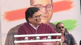 Ram Gopal Yadav Addresses at the Movement Save The Indian Democracy