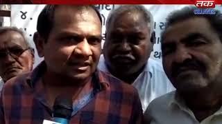 Gariyadhr - Application to Mamlatdar by Congress Committee