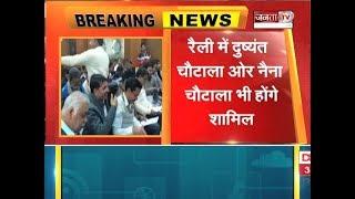 HARYANA PALWAL-  BJP को लगा बड़ा झटका