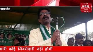 [ Jharkhand ] झामुमो के संघर्ष यात्रा के दौरान जगह-जगह पर पूर्व मुख्यमंत्री का हुआ स्वागत