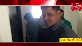 [ Hyderabad ] पति को था पत्नी पर अवैध संबंध का शक, लॉज में बुलाकर कर दी हत्या