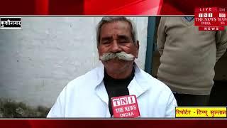 Kushinagar ]कुशीनगर के पूर्व सांसद बालेश्वर यादव ने कहा कि योगी सरकार में लोकतंत्र की हत्या हो रही