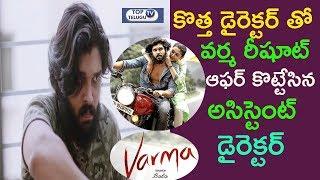 Arjun Reddy Assistant Director To Direct Tamil Remake Varma | Dhruv | Arjun Reddy Vs Varma