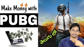 How to earn money with pubg game telugu   Money Making