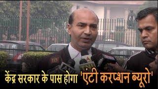 केंद्र vs दिल्ली अधिकार विवाद - दोनों जज एकमत नहीं, बड़ी बेंच करेगी सुनवाई