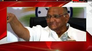 Sharad Pawar Likely to Contest Lok Sabha Polls From Maharashtra's Madha