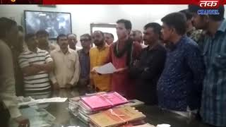 Surendranagar - Drought farmers came to the Collector's office
