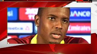 West Indies aiming to become world's No. 1 team- Jason Holder