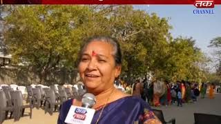 Rajkot-  Celebration of  Valentine's Day  in Jasani School