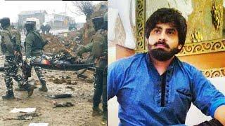 जम्मू कश्मीर के पुलवमा में सेना के जवानों पर आतंकी हमले को लेकर हर्ष छींकारा का संदेश