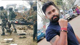 जम्मू कश्मीर के पुलवामा में जवानों पर आत्म घाती हमले को लेकर एस एस टाइगर हुए आग बबूला