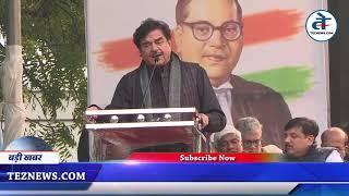 Shatrughan Sinha ने PM Modi को धो डाला, बताया तानाशाह  | Movement Save The Indian Democracy