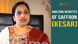 Watch Amazing Benefits of Saffron (Kesar)