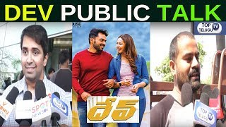 Karthi Rakul Preet Singh Dev Movie Public Talk | Dev Movie Review Rating | Telugu Movie Reviews
