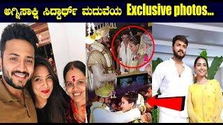 Agnisakshi Siddarth Marriage | Vijay Surya and Chaithra Marriage || Kannada News