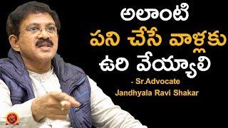 Jandhyala Ravi Shankar Exclusive Full Interview || Sr.Advocate Jandhyala Ravi Shankar || Ameer