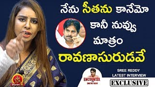 Sri Reddy Bold Interview on Film Industry || Sri reddy Exclusive Interview || Swetha reddy