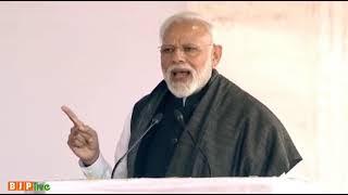 हमारा पड़ोसी देश साजिशों से भारत में अस्थिरता पैदा कर लेगा यह सोचकर वह बहुत बड़ी भूल कर रहा है - PM